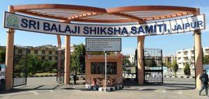 SBSS Entrance, Jaipur
